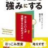 「COPPELION 26」「Kiss×sis 16」「映画「鉄コン筋クリート」ARTBOOK」など4月6日配信開始のキンドル本などをご紹介!